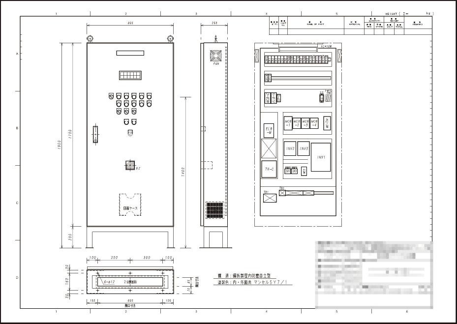 制御盤参考外形・配置図