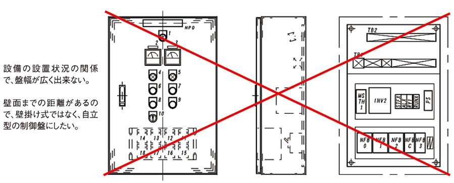 中板のスライド方式採用によるスペース活用